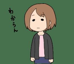 moe otaku girls sticker #1137791