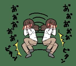 moe otaku girls sticker #1137798
