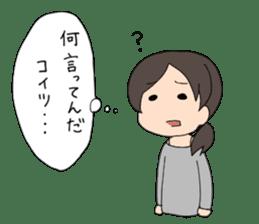 moe otaku girls sticker #1137807