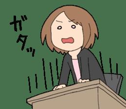 moe otaku girls sticker #1137811