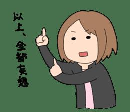 moe otaku girls sticker #1137814