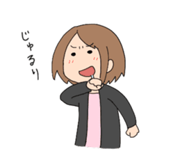 moe otaku girls sticker #1137817