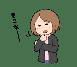 moe otaku girls sticker #1137822