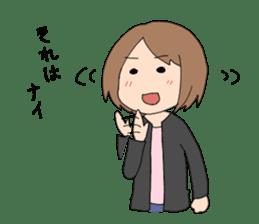 moe otaku girls sticker #1137823