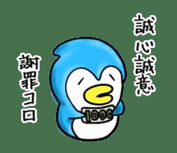 "The forest fairy ""Monacorosuke"" sticker #1139077"