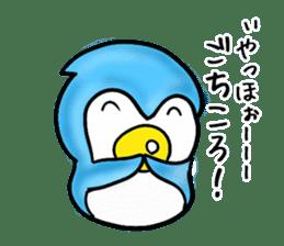 "The forest fairy ""Monacorosuke"" sticker #1139082"