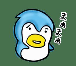 "The forest fairy ""Monacorosuke"" sticker #1139085"