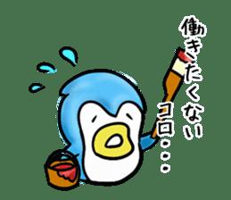 "The forest fairy ""Monacorosuke"" sticker #1139089"