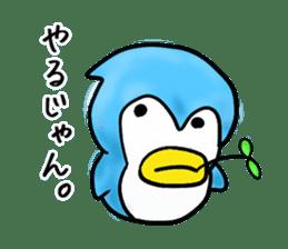 "The forest fairy ""Monacorosuke"" sticker #1139090"