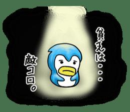 "The forest fairy ""Monacorosuke"" sticker #1139102"