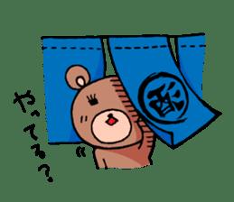 Innocent girl, Miriko sticker #1139284