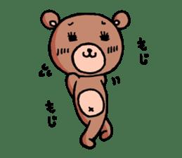 Innocent girl, Miriko sticker #1139296