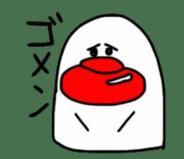 Lips man sticker #1139757