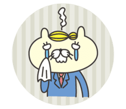 cat  businessman sticker #1140635