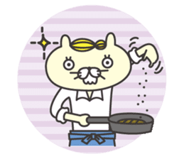 cat  businessman sticker #1140652