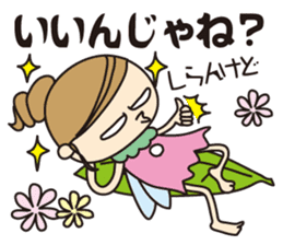 Talking Fairy sticker #1140866