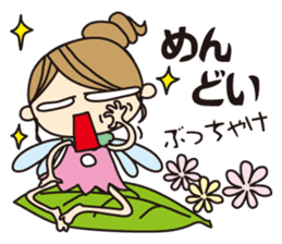 Talking Fairy sticker #1140868