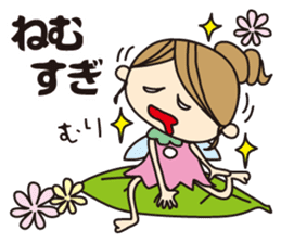 Talking Fairy sticker #1140872