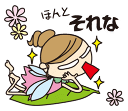Talking Fairy sticker #1140873