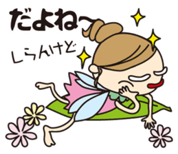 Talking Fairy sticker #1140879