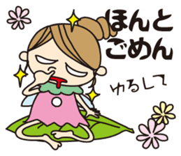 Talking Fairy sticker #1140880