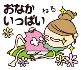 Talking Fairy sticker #1140882