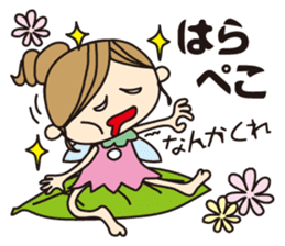 Talking Fairy sticker #1140883
