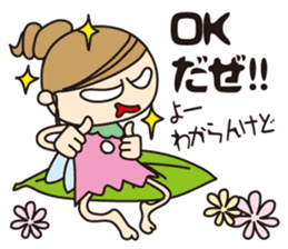 Talking Fairy sticker #1140884