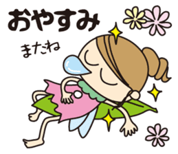 Talking Fairy sticker #1140885
