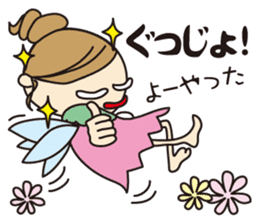 Talking Fairy sticker #1140886