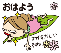 Talking Fairy sticker #1140887