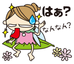 Talking Fairy sticker #1140888