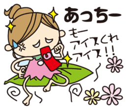 Talking Fairy sticker #1140890
