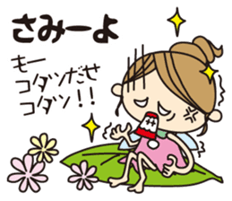 Talking Fairy sticker #1140891