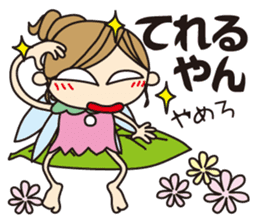 Talking Fairy sticker #1140895