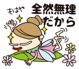 Talking Fairy sticker #1140897