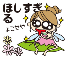 Talking Fairy sticker #1140900