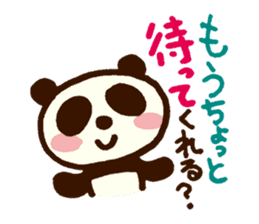 Phrases frequently used sticker #1141746