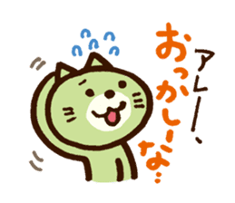 Phrases frequently used sticker #1141750