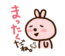 Phrases frequently used sticker #1141751