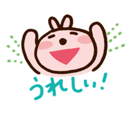 Phrases frequently used sticker #1141752