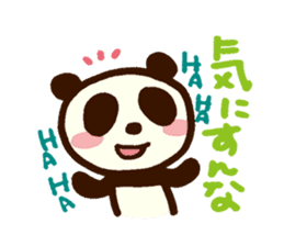 Phrases frequently used sticker #1141754