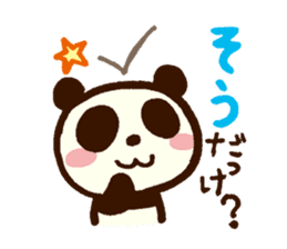 Phrases frequently used sticker #1141755