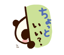 Phrases frequently used sticker #1141758