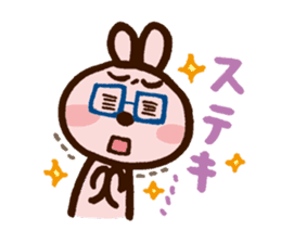 Phrases frequently used sticker #1141759