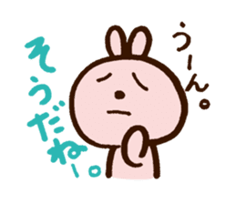 Phrases frequently used sticker #1141760
