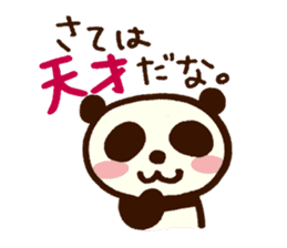 Phrases frequently used sticker #1141766