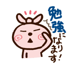 Phrases frequently used sticker #1141768
