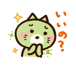 Phrases frequently used sticker #1141769
