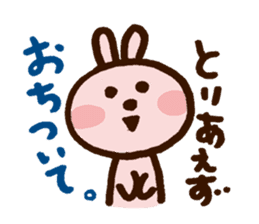 Phrases frequently used sticker #1141775